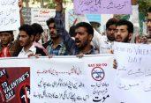 পাকিস্তানে 'নিষিদ্ধ' ভালবাসা দিবস