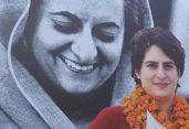 পাকিস্তানকে দুই টুকরো করে দিয়েছিলেন ইন্দিরা গান্ধি : প্রিয়াঙ্কা