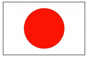 জাপানে বিদেশি কর্মীদের পরামর্শ সেবা দেয়ার জন্য অর্থ বরাদ্দের পরিকল্পনা