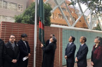 জাপানে শহীদ দিবস ও আন্তর্জাতিক মাতৃভাষা দিবস পালিত
