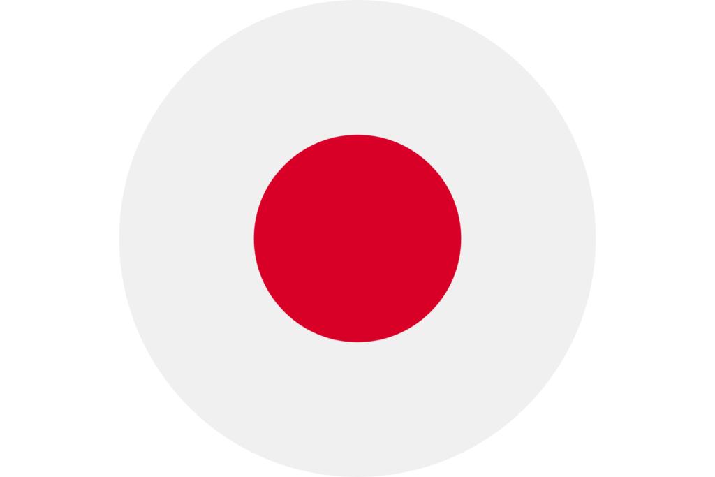 বিদেশি শ্রমিকদের জন্য জাপানের নতুন পরিকল্পনা