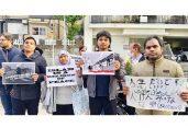 নিউজিল্যান্ডে হামলা; জাপানে প্রবাসী মুসলিমদের মানববন্ধন