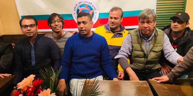 নরসিংদী জেলা সোসাইটি জাপান এর নতুন কমিটি গঠন