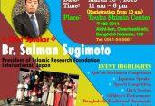 Children's Event & Pitha Program
