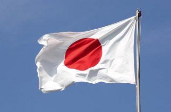 জাপানে ইংরেজি শিক্ষা