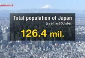 জাপানে কর্মক্ষম জনসংখ্যা রেকর্ড সর্বনিম্ন