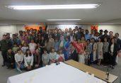 জাপানে'মে ডে' ২০১৯ পালন উপলক্ষে অভিবাসীদের নিয়ে এপিএফএস এর সমাবেশ