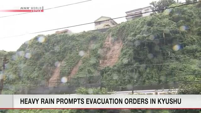 জাপানে ভারী বৃষ্টিপাত অব্যাহত: কিয়ুশু অঞ্চলে জরুরি সতর্কতা জারি