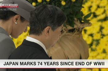 জাপানে দ্বিতীয় বিশ্বযুদ্ধ শেষ হওয়ার ৭৪তম বার্ষিকী পালন
