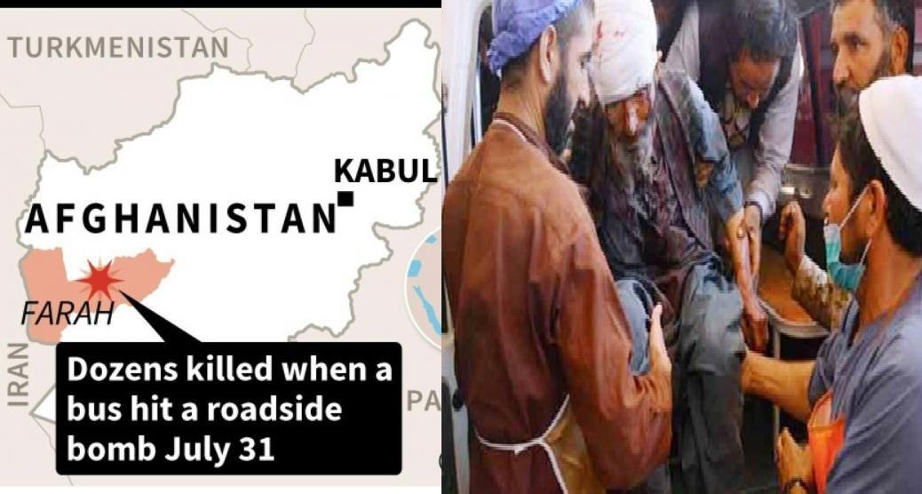 আফগানিস্তানে বোমা হামলা ৩৪ জন নিহত