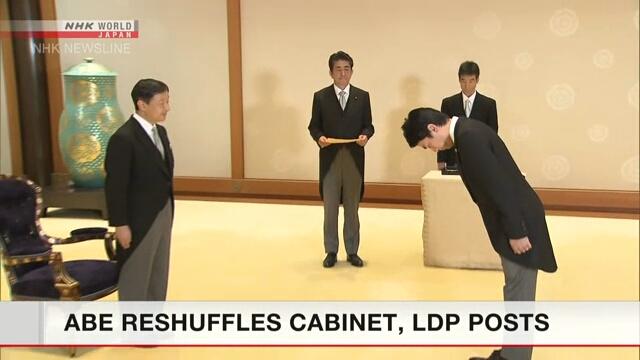 জাপানের নতুন মন্ত্রীসভা গঠন