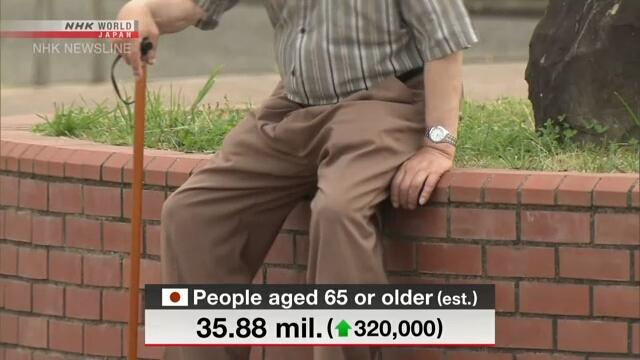 জাপানে বয়োঃবৃদ্ধ ব্যক্তিদের সংখ্যা রেকর্ড সর্বোচ্চ