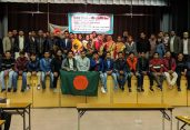 জাপানে কেবিএস'র শহীদ বুদ্ধিজীবী ও বিজয় দিবস উদযাপন