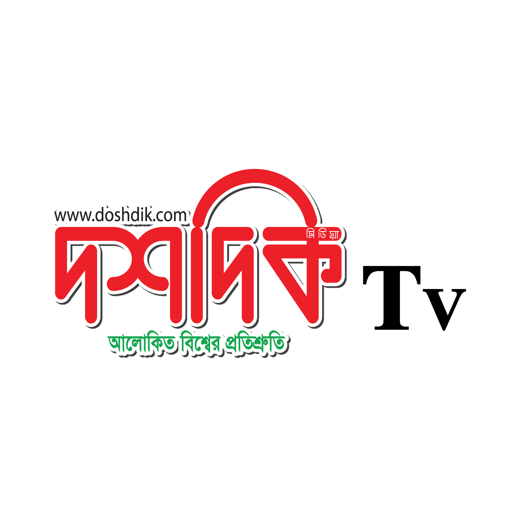 সম্প্রচার শুরু করল Doshdik Tv