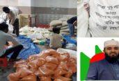 মালেয়শিয়া থেকে আজহারির তত্তাবধায়নে বাংলাদেশে ৭১ লাখ টাকার ত্রাণ বিতরণ