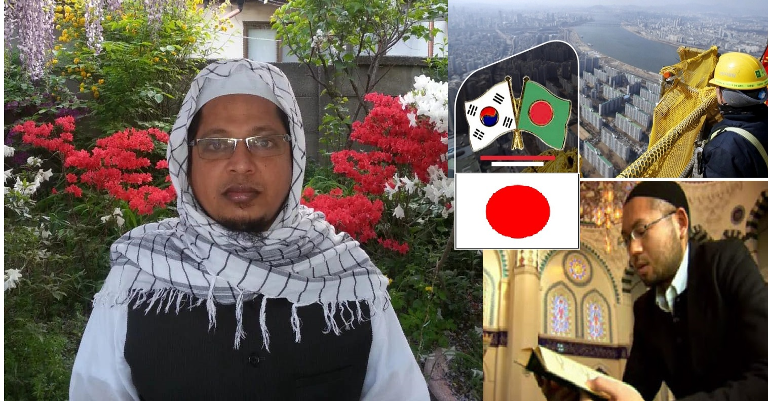 """টোকিও জাপান থেকে সম্প্রচারিত ধারাবাহিক ইসলামী লাইভ """"মুক্তির পয়গাম"""" সময়- রাত ১০:৩০ মি. (জাপান ও দ:কোরিয়া ), Doshdik TV"""