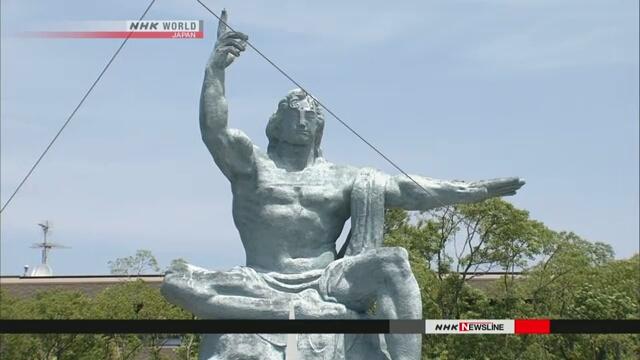 নাগাসাকিতে আণবিক বোমায় নিহতদের আত্মার প্রতি শ্রদ্ধা