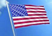 ভ্রমণ, ব্যবসা ও মেডিক্যাল ভিসা আবেদন গ্রহণ শুরু করেছে যুক্তরাষ্ট্র দূতাবাস
