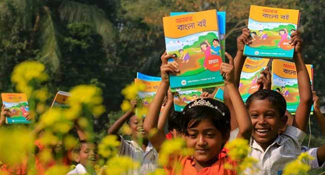 নতুন বই পাবে না বন্ধ স্কুলের শিক্ষার্থীরা