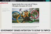 অলিম্পিক আয়োজন বাতিলের সংবাদ নাকচ করেছে জাপান সরকার