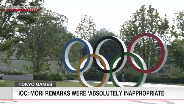 মোরির মন্তব্যকে একেবারেই অনুপযোগী আখ্যায়িত করেছে আন্তর্জাতিক অলিম্পিক কমিটি