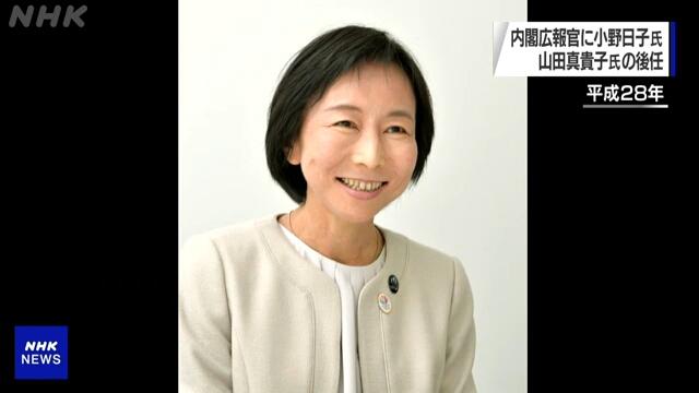 নতুন নারী মুখপাত্রের নিয়োগ দিচ্ছেন জাপানের প্রধানমন্ত্রী