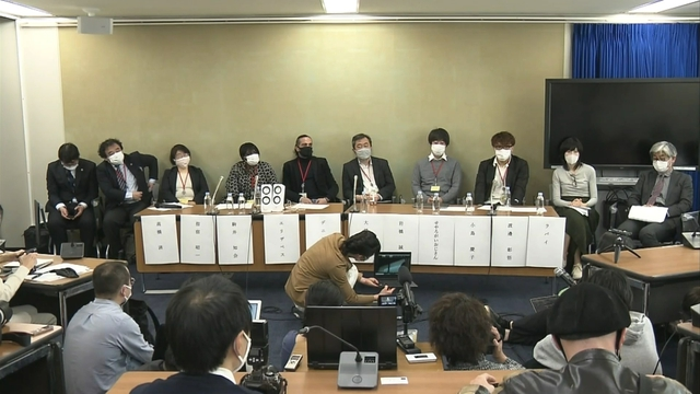 জাপানে অভিবাসন আইন সংশোধনের বিরোধিতা করছেন আন্দোলনকারীরা