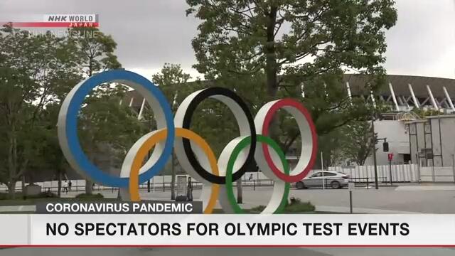 অলিম্পিকের টেস্ট ইভেন্টগুলোতে কোন দর্শক থাকবে না