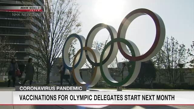 আগামী মাসে টিকা পাবে জাপানের অলিম্পিক দল