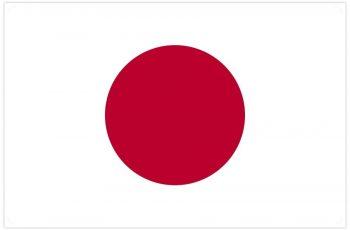 জাপানে কর্মস্থলে করোনাভাইরাসের টিকাদান কর্মসূচি শুরু