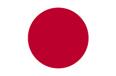 জাপানে আটক বিদেশি নাগরিকদের প্রতি ভালো আচরণের জন্য আহ্বান