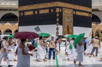 সৌদি আরবে  ঈদুল আজহা পালিত হবে ২০ জুলাই