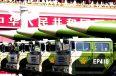 হাইপারসনিক ক্ষেপণাস্ত্র পরীক্ষা করে আমেরিকাকে চমকে দিল চীন